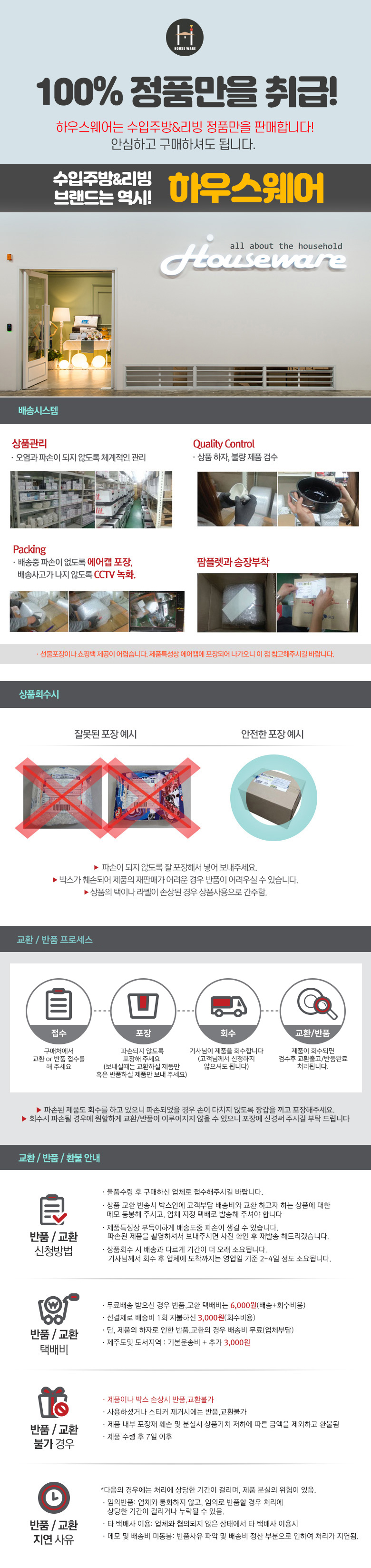 오이오이 원형 플레이스매트_레이(RAY)_2 Pcs - 오이오이, 48,000원, 매트, PVC매트
